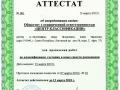 Ленинградская обл
